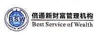 深圳市倍通新财富投资有限公司 最新采购和商业信息