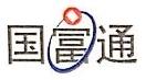 深圳市国富通科技有限公司 最新采购和商业信息
