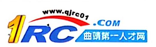 曲靖玉水人力资源服务有限公司 最新采购和商业信息