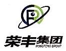 甘肃荣丰能源科技集团有限公司 最新采购和商业信息