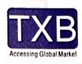 深圳市信标检测技术服务有限公司 最新采购和商业信息