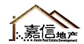 长春市嘉信房地产开发有限公司 最新采购和商业信息