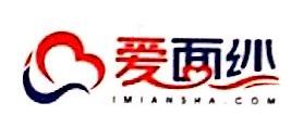 安徽中纺电子商务有限公司