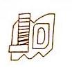 济南市市政工程设计研究院(集团)有限责任公司青岛分院 最新采购和商业信息
