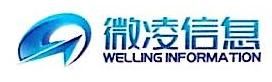 广州微凌教育科技有限公司 最新采购和商业信息