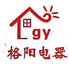 杭州格阳电器有限公司 最新采购和商业信息
