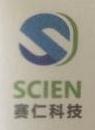 云南赛仁科技有限公司 最新采购和商业信息