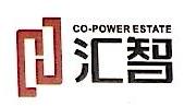 中山汇智物业管理有限公司