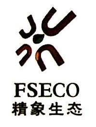 上海精象生态环保工程股份有限公司 最新采购和商业信息