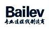 深圳市元胜欣电子有限公司 最新采购和商业信息