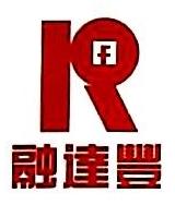 深圳市融达丰投资担保有限公司 最新采购和商业信息
