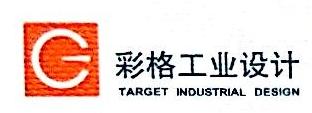 黑龙江彩格工业设计有限公司 最新采购和商业信息