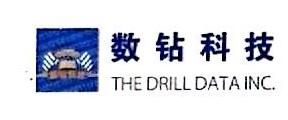 广州数钻数据科技有限公司 最新采购和商业信息