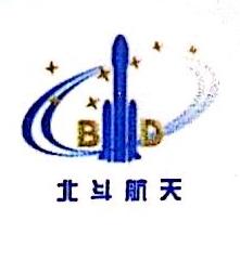北斗航天导航科技(北京)有限公司 最新采购和商业信息
