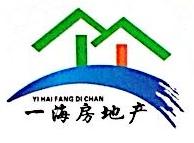 厦门一海房地产营销策划有限公司 最新采购和商业信息