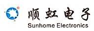 深圳市顺虹电子股份有限公司 最新采购和商业信息