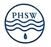 平湖市污水处理有限公司 最新采购和商业信息