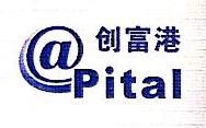 深圳市旺田港贸易有限公司 最新采购和商业信息