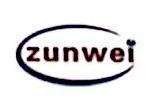安平县尊威金属丝网有限公司 最新采购和商业信息