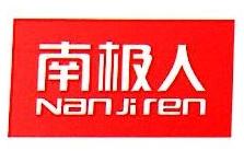 北京正和日新商贸有限公司 最新采购和商业信息