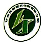 甘肃良新蔬菜保鲜有限公司 最新采购和商业信息