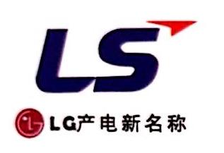 沈阳西贝尔电力设备有限公司 最新采购和商业信息