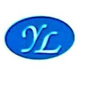 深圳市裔流时装有限公司 最新采购和商业信息