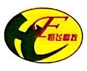 蕉岭县恒飞畜牧有限公司 最新采购和商业信息