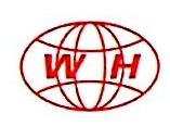 厦门市伟恒工贸有限公司 最新采购和商业信息