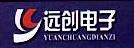 广西南宁远创电子科技有限公司