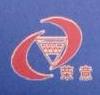 南京英意豪贸易有限公司 最新采购和商业信息