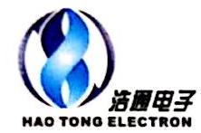 南宁市浩通电子有限公司 最新采购和商业信息