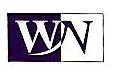 宁波威纳机械制造有限公司 最新采购和商业信息