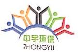 青岛中宇环保科技有限公司 最新采购和商业信息