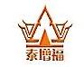 厦门泰增福进出口有限公司 最新采购和商业信息