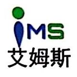 东莞市艾姆斯信息科技有限公司 最新采购和商业信息