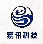 云浮市易讯科技有限公司