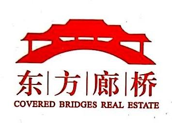 四川东方廊桥投资有限公司 最新采购和商业信息