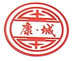 惠州市康城大药房有限公司 最新采购和商业信息