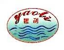 黄山耀利水上设施有限公司 最新采购和商业信息