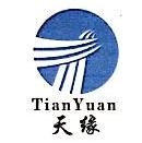 广州市天岑纺织品有限公司 最新采购和商业信息