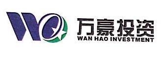上海万豪投资有限公司
