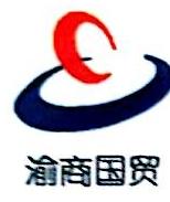 天津港保税区渝商国际贸易有限公司 最新采购和商业信息
