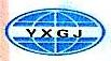 南通益鑫国际贸易有限公司 最新采购和商业信息