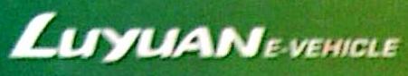 湖南绿源电动车销售有限公司 最新采购和商业信息