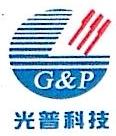 深圳市光普科技有限公司 最新采购和商业信息