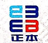 肇庆市正本知识产权服务有限公司 最新采购和商业信息