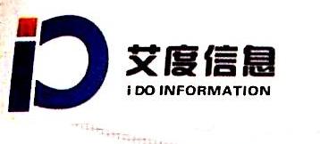 广西艾度信息技术有限公司