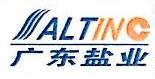 广东省盐业集团广州有限公司 最新采购和商业信息