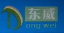 九江东威工贸有限公司 最新采购和商业信息